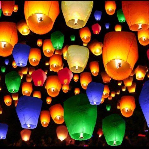 Colourful Sky Lantern