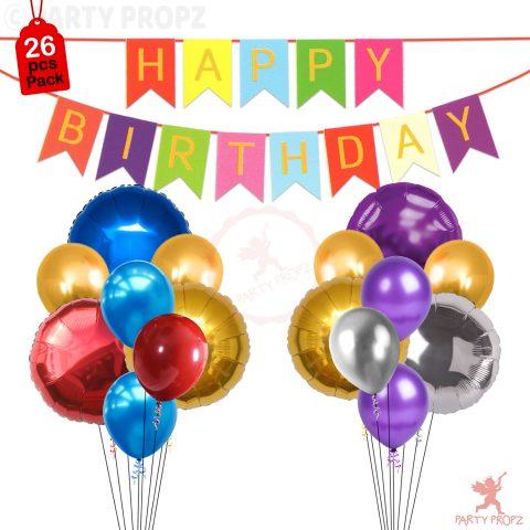 Multicolour balloons combo