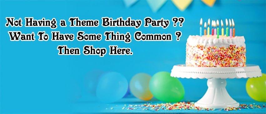 birthday common party supply