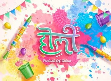 Holi party products party items party decoration items party supply party propz