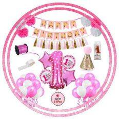 birthday decoration combo